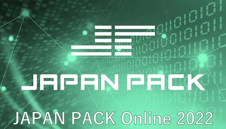 JAPAN PACK ハイブリッド開催の詳細を発表