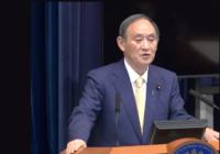 4度目の緊急事態宣言 東京都へ イベントへの影響は