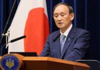 埼玉・千葉・神奈川・大阪に緊急事態宣言、東京・沖縄は8月31日まで延長  イベント産業への影響は