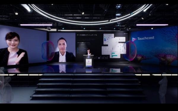 バーチャル空間型イベントプラットフォーム「Touchcast(タッチキャスト)」8月26日リリース