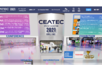 「CEATEC 2021 ONLINE」が10月19日開幕