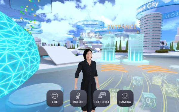 顔写真で作成したアバターで参加「NTT Communications Digital Forum 2021」